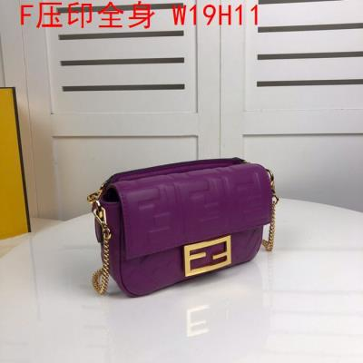 cheap quality Fendi Bags full embossed F Logo Purple