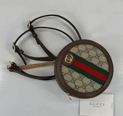 cheap quality Gucci 598661 Coffee